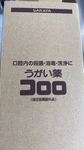 AD00F350-2DA2-40AD-9A9E-C3C20019AC4D.jpeg